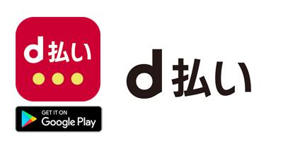 d払い【Android】|スマホ決済のポイントサイト比較・報酬ランキング