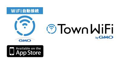 タウンWiFi by GMO【iOS】のポイントサイト比較・報酬ランキング