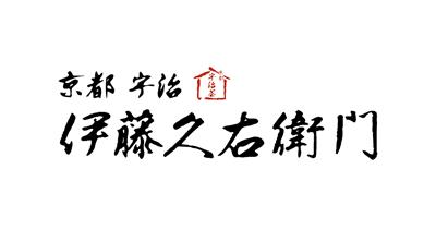 伊藤久右衛門|抹茶スイーツのポイントサイト比較・報酬ランキング