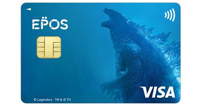 ゴジラ エポスカードのポイントサイト比較・報酬ランキング
