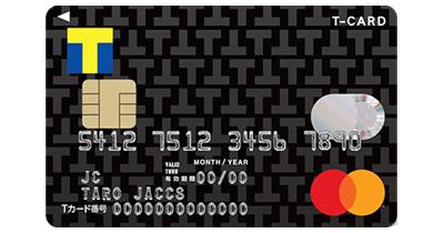 Tカード Primeのポイントサイト比較・報酬ランキング