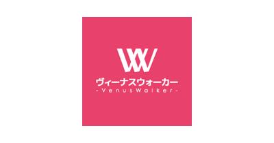 ヴィーナスウォーカー|美容・エステのモニターのポイントサイト比較・報酬ランキング