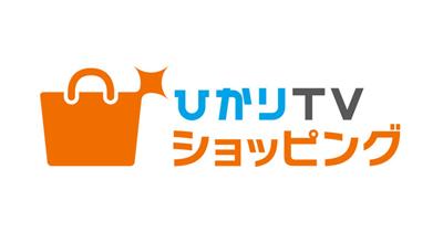 ひかりTVショッピングのポイントサイト比較・報酬ランキング