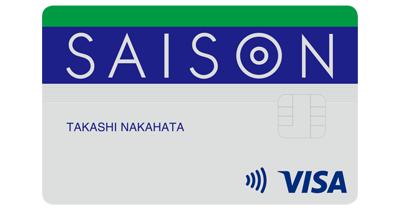 セゾンカードインターナショナル(デジタルカード)のポイントサイト比較・報酬ランキング