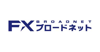 FXブロードネット ブロードライトコースのポイントサイト比較・報酬ランキング