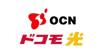 OCNforドコモ光のポイントサイト比較・報酬ランキング