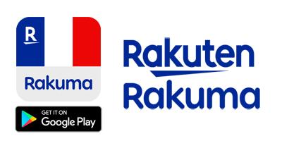 ラクマ【Android】|楽天のフリマアプリのポイントサイト比較・報酬ランキング
