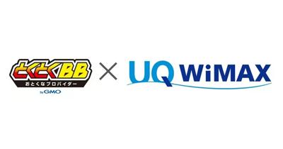 GMOとくとくBB WiMAX+5G(携帯端末用)のポイントサイト比較・報酬ランキング