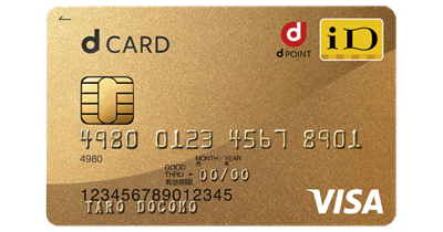 dカード GOLDのポイントサイト比較・報酬ランキング