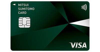 三井住友カードのポイントサイト比較・報酬ランキング