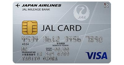 JALカード VISAのポイントサイト比較・報酬ランキング