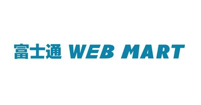 富士通 WEB MARTのポイントサイト比較・報酬ランキング
