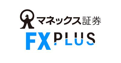 マネックス証券 FX PLUSのポイントサイト比較・報酬ランキング