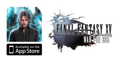 ファイナルファンタジー15【iOS】のポイントサイト比較・報酬ランキング