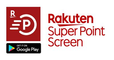 楽天スーパーポイントスクリーン【Android】のポイントサイト比較・報酬ランキング