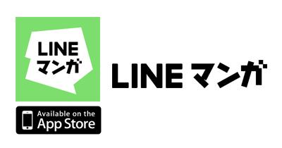 LINEマンガ【iOS】のポイントサイト比較・報酬ランキング