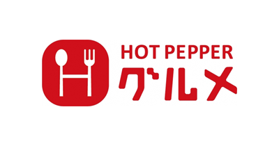 HOT PEPPER(ホットペッパー) グルメのポイントサイト比較・報酬ランキング