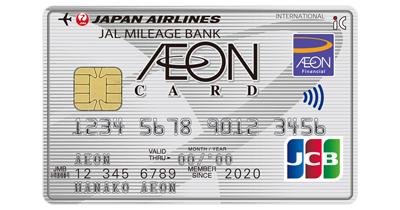 イオンJMBカードのポイントサイト比較・報酬ランキング