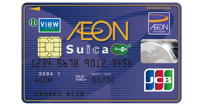 イオンSuicaカードのポイントサイト比較・報酬ランキング