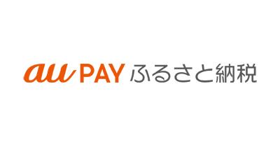 au PAY ふるさと納税のポイントサイト比較・報酬ランキング