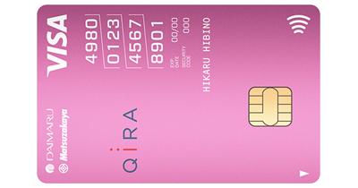 大丸・松坂屋カード(JFRカード)のポイントサイト比較・報酬ランキング