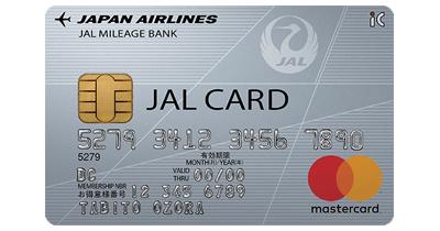 JALカード MASTERのポイントサイト比較・報酬ランキング