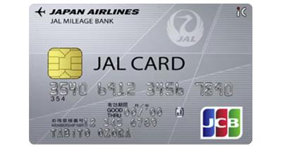 JALカード JCBのポイントサイト比較・報酬ランキング