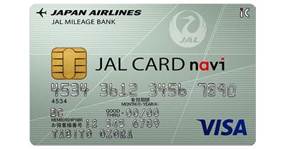 JALカード naviのポイントサイト比較・報酬ランキング