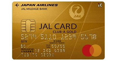 JALカード MASTER CLUB-Aカード・ゴールドカードのポイントサイト比較・報酬ランキング
