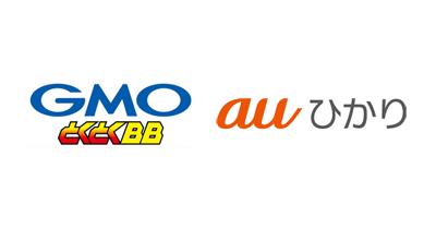 GMOとくとくBB auひかり(キャッシュバック)のポイントサイト比較・報酬ランキング