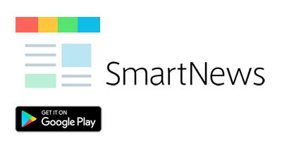 スマートニュース【Android】|ニュースアプリのポイントサイト比較・報酬ランキング